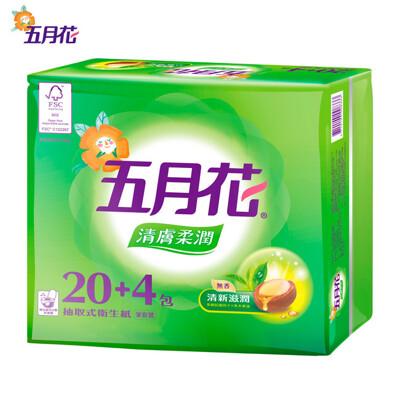 五月花清膚柔潤抽取衛生紙100抽x72包/箱 (8.1折)