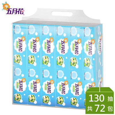五月花新柔韌抽取衛生紙130抽72包/箱-無敵增量版 (7.5折)