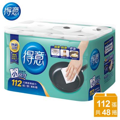金得意巧撕廚房紙巾112張x6捲x8袋/箱 (5.8折)