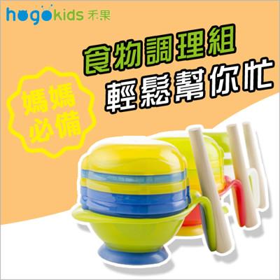 嬰兒副食品研磨碗勺8件餐具套組-HK4122 (5折)