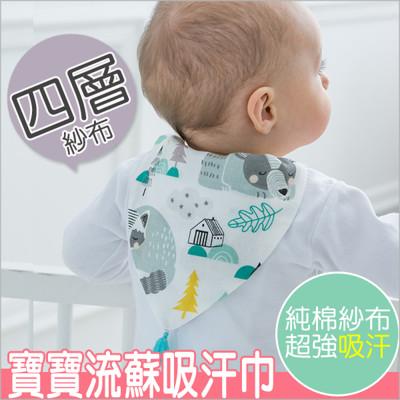 【3件入】春夏新款寶寶口水巾 吸汗墊背巾-MT2556 (5折)
