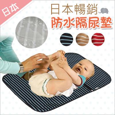 日本熱銷嬰兒防水尿布墊隔尿墊-SA5313 (5折)