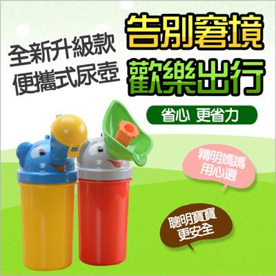 寶寶外出攜帶式小便斗接尿器-PT0108 (5折)