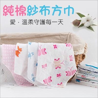 【10條入】嬰兒高密度洗臉巾洗澡巾-MT2009 (5折)