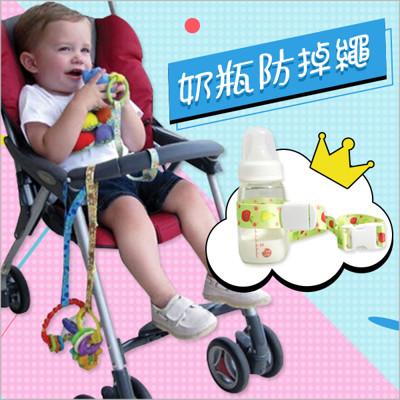 寶寶奶瓶防掉綁帶 學習杯綁帶水壺防掉鏈-2條入-CU1048 (5折)