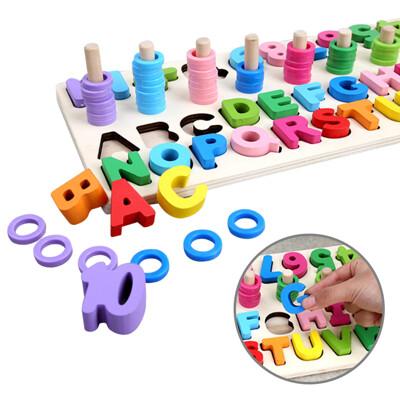 兒童啟蒙早教玩具 木製彩虹圈拼板 數字英文字母三合一對數板-MG2004 (7.4折)