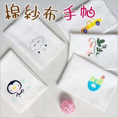 【5條入】Muslin tree寶寶手帕高密度紗布巾餵奶巾洗澡巾-MT0018 (5折)