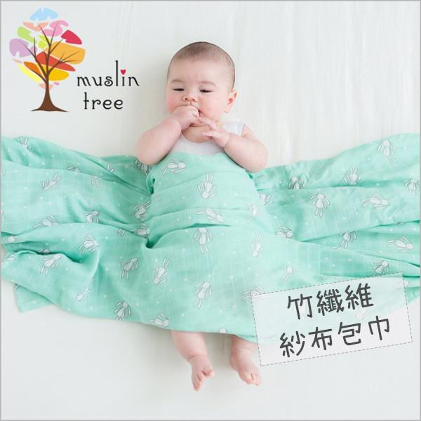 2件入muslin tree童趣系雙層紗布包巾-mt2630d