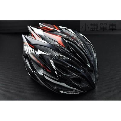 小謙單車全新monton 自行車用安全帽(黑紅色)尺寸 s/m (4折)