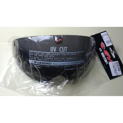 小謙單車gvr 磁吸式 安全帽 專用鏡片自行車帽 鏡片-黑色 (8.5折)