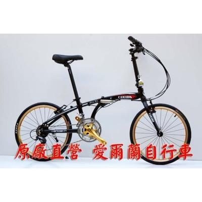 小謙單車irland 愛爾蘭自行車 原廠直營 日本 shimano 24速 鋁合金 22吋 451 (7.3折)