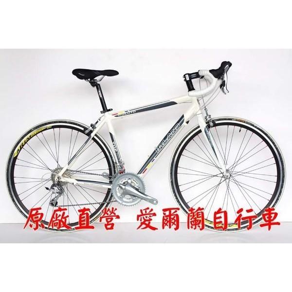 小謙單車irland愛爾蘭自行車 全套日本 shimano tiagra 30速 鋁合金 700c