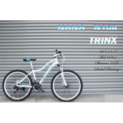 愛爾蘭自行車 女車低跨點 鋁合金車架 26吋 21速 shimano 指撥定位 變速 線控碟剎 ir (8折)