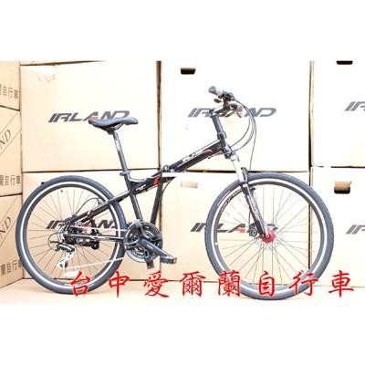 小謙單車愛爾蘭自行車 irland 日本shimano 24速 鋁合金 登山車 折疊車 (8折)