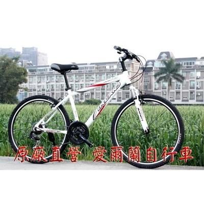 愛爾蘭自行車 全套日本 shimano 21速 26吋 鋁合金 避震 登山車 前後快拆 (7.5折)