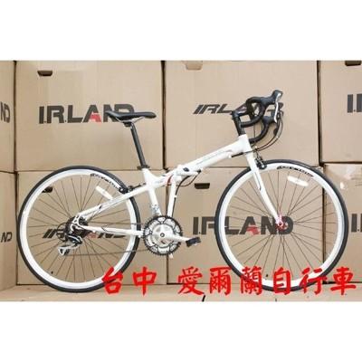 小謙單車irland愛爾蘭自行車 原廠直營 日本 shimano 24速 鋁合金 700c 彎把 公 (8.9折)