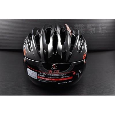 小謙單車全新gvr自行車安全帽磁吸式鏡片g203v素色系列(黑色)台灣製 (8.9折)