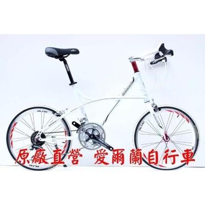 小謙單車愛爾蘭自行車 原廠直營 451 日本shimano 24速 鋁合金 彎把 公路 小徑車 (6.4折)