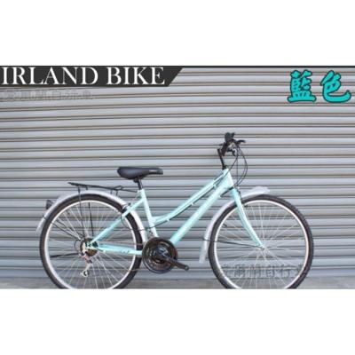 小謙單車愛爾蘭自行車 26吋 18速 擋泥板 貨架 護盤 學生車 登山車 超值 便宜 入門 通勤車 (6折)