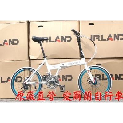 小謙單車愛爾蘭自行車 原廠直營 日本 shimano 105 27速 鋁合金 碟剎 20吋 451 (8.9折)