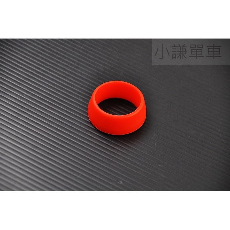 小謙單車全新自行車座管/座桿矽膠防水套/防塵套25-30mm(小)適合25.4/27.2mm直徑座管