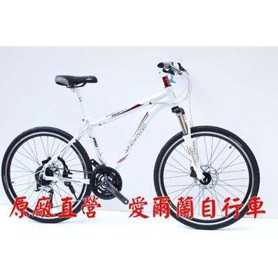 小謙單車愛爾蘭自行車 市面最便宜 全套日本 shimano 27速 鋁合金 碟剎 避震 登山車 (8.7折)
