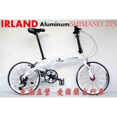 小謙單車irland evo d2 海豚mu造型 日本 shimano 27速 鋁合金 52t 折疊 (9.4折)