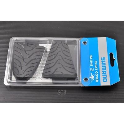 小謙單車全新盒裝shimano sm-sh45 spd-sl鞋底板/扣片保護套 (可防磨損/防滑) (6.3折)