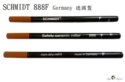 [虎之鶴 Tiger Legend] 3支$80 德國 SCHMIDT 888F 施密特 鋼珠筆芯 (9折)