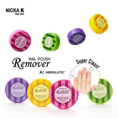 美國 紐約原裝 NICKA K 妮卡 卸甲棉片 (4.9折)