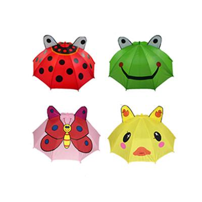動物造型 兒童 傘 直傘 安全 (5.1折)