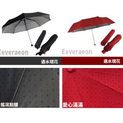 台灣專利雨傘 抗UV遇水現花浮水印傘  防曬 遮光 抗風 (3.4折)