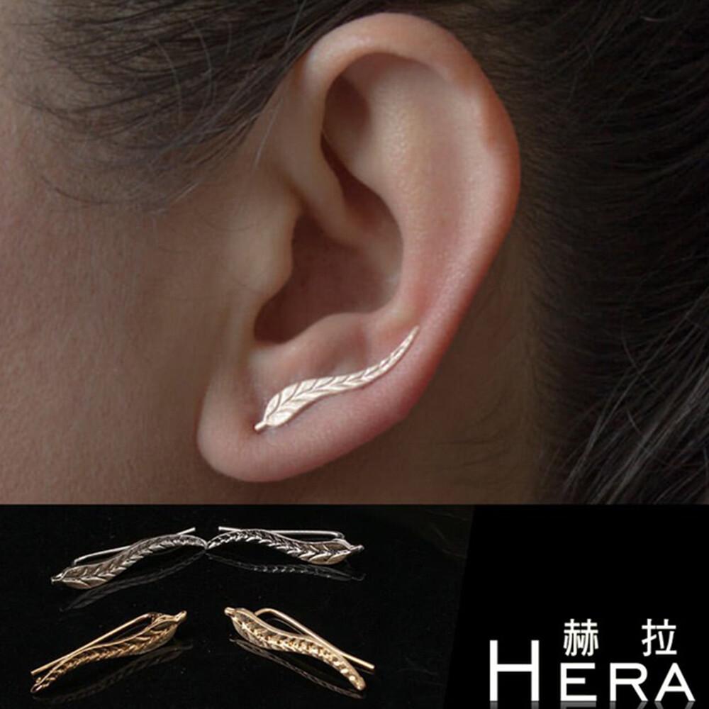 hera赫拉樹葉線條中性耳針/耳環/1對入(2色)