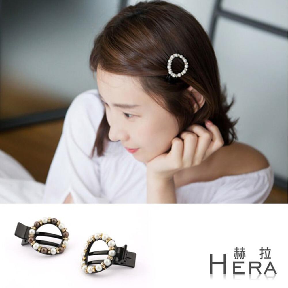 hera 赫拉珍珠水鑽圓形邊夾/髮夾/鴨嘴夾-2色