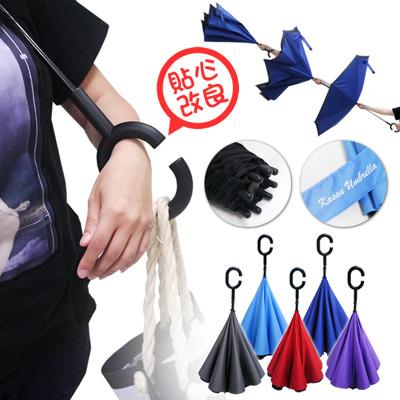 免手持式防風反向雨傘 (3.4折)