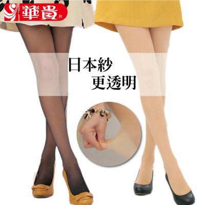 華貴絲襪-雙T透膚全彈性絲襪 (6.7折)