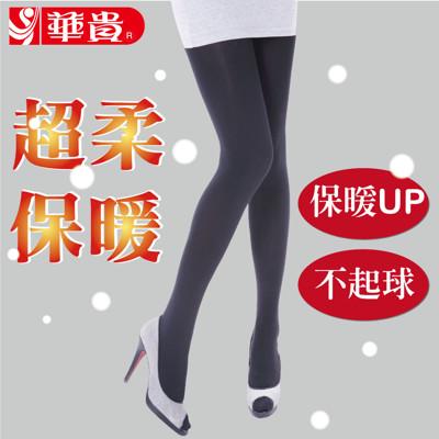 華貴絲襪-極致保暖天鵝絨彈性褲襪 (3.5折)
