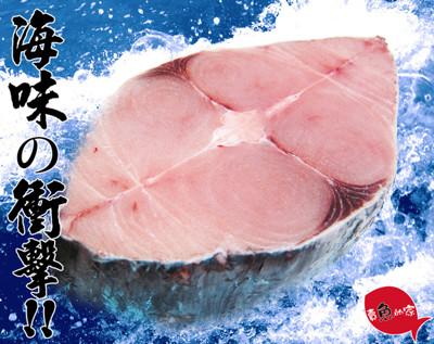 海味十足厚切土魠魚切片 (5折)