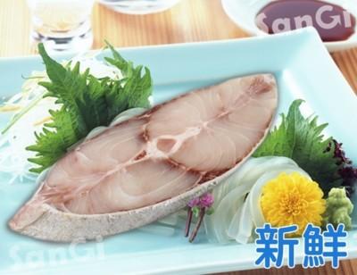 鮮凍台灣海鱺魚切片 (5折)