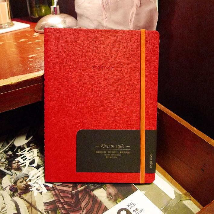 conifersingle note 32k 橫線筆記本