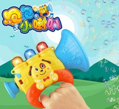 泡泡小喇叭 會吹出聲音的泡泡喇叭 吹泡泡神器兒童玩具泡泡槍玩具戶外 (3.3折)