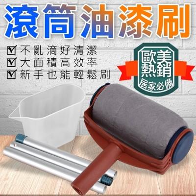 滾筒油漆刷 附長柄+調杯 自動油漆刷頭 手柄油漆刷 居家裝潢 粉刷牆壁 (3.1折)