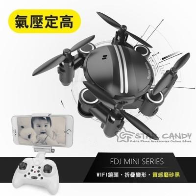 滿意度第一名 氣壓定高 wifi鏡頭 無人機 遙控飛機 空拍機 四軸飛行器 生日 兒童 (6.8折)