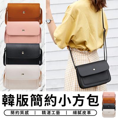 【STAR CANDY】 韓系小方包 單肩 手機包 側背包 包包 斜背包 購物包 書包 生日