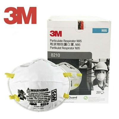 3M口罩 8210/N95口罩防pm2.5  美規公司貨 一盒20入 (7.7折)