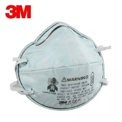 3M 8246 R95口罩/韓國製/防酸性氣體.化工.農藥 .電子加工.工業口罩 (8.9折)