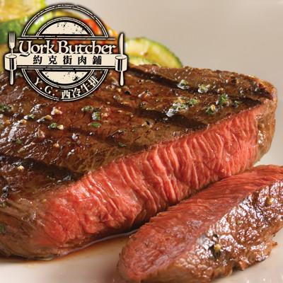 約克街肉鋪 頂級紐西蘭紐約客牛排(100g+-10%) (5.3折)