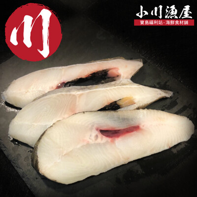 【小川漁屋】大比目魚單人片(100G/片+-10%) (4折)