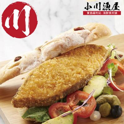 【小川漁屋】香酥黃金大比目魚排(100G/片+-10%) (3.9折)