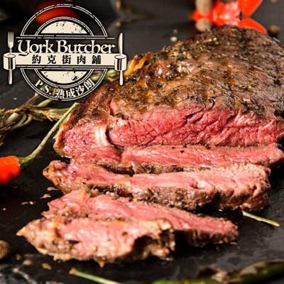 約克街肉鋪 頂級紐西蘭P.S.熟成沙朗牛排(150g+-10%) (4.2折)